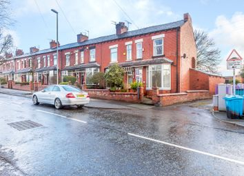 Thumbnail 2 bed end terrace house for sale in Chadderton Park Road, Oldham