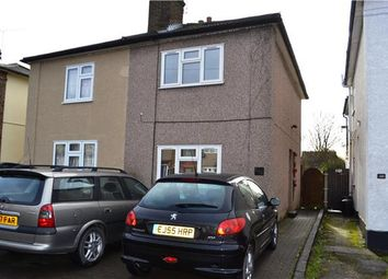 Thumbnail 2 bed semi-detached house to rent in Victoria Road, Gidea Park, Romford