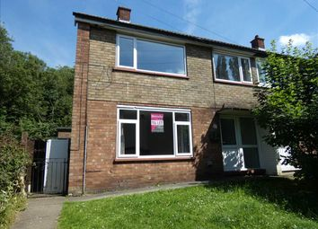 Thumbnail 3 bed end terrace house to rent in Chapman Avenue, Scunthorpe