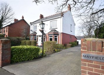 Thumbnail 4 bed detached house for sale in Boldon Lane, Cleadon, Sunderland