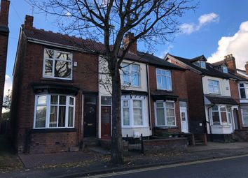 Thumbnail 3 bed end terrace house to rent in Hordern Road, Wolverhampton