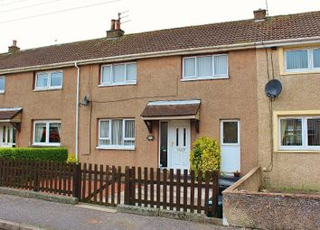 Thumbnail 3 bed terraced house for sale in 16 Aird Crescent, Castle Kennedy