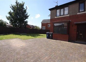Thumbnail 2 bed semi-detached house for sale in Argyle Road, Leyland