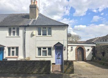 Thumbnail 2 bed property for sale in Victoria Road, Bognor Regis