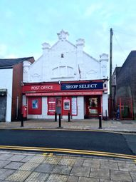 Light industrial for sale in Market Street, Atherton, Manchester M46