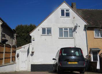 Thumbnail 3 bed end terrace house for sale in Inglefield Road, Ilkeston