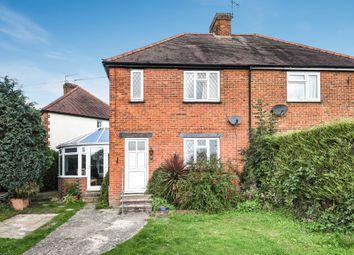 4 bed semi-detached house to rent in Durham Close, Guildford GU2