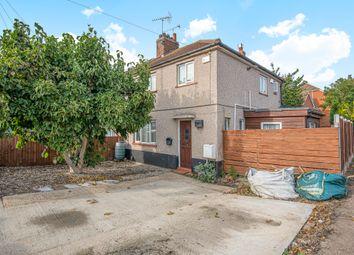 Thumbnail 3 bed end terrace house for sale in Cowper Avenue, Tilbury