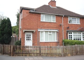 Thumbnail 2 bed end terrace house for sale in Alston Road, Solihull