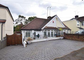 Thumbnail 2 bed semi-detached bungalow for sale in Beechcroft Avenue, Barnehurst, Kent