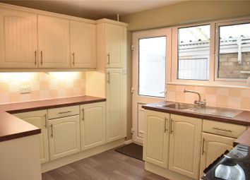 Thumbnail 2 bed semi-detached bungalow for sale in Heathfield Road, Stroud, Gloucestershire