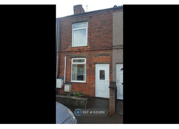 Thumbnail 2 bed terraced house to rent in Selwyn Street, Bolsover, Chesterfield