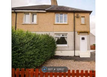 Thumbnail 2 bed semi-detached house to rent in West Benhar Road, Harthill, Shotts