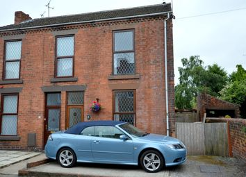 Thumbnail 2 bed end terrace house for sale in Flaxpiece Road, Clay Cross, Chesterfield