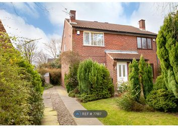 Thumbnail 2 bed semi-detached house to rent in Hall Close, Rainworth