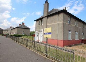 Thumbnail 1 bed flat to rent in Alness Street, Hamilton
