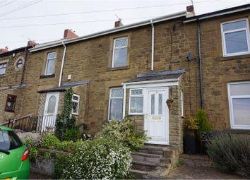 Thumbnail 2 bed terraced house for sale in Walmer Terrace, Eighton Banks Gateshead