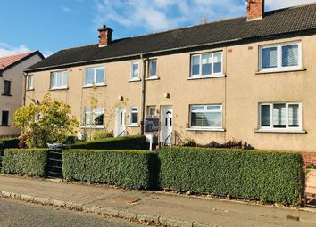 Thumbnail 2 bed terraced house for sale in Hillhead Road, Kirkintilloch, Glasgow