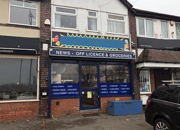 Thumbnail Retail premises for sale in Wolverhampton Road, Oldbury