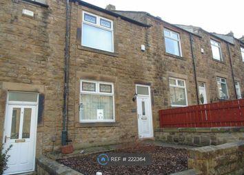 Thumbnail 2 bed terraced house to rent in Polmaise Street, Blaydon On Tyne
