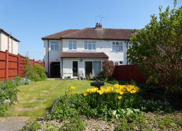 Thumbnail 3 bedroom end terrace house for sale in Filton Avenue, Filton, Bristol