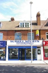 Thumbnail Office to let in High St, Walton