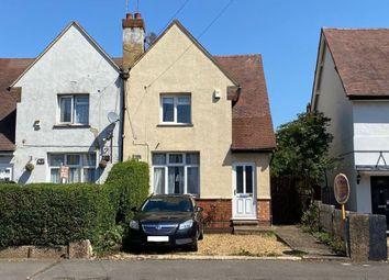 2 bed end terrace house for sale in Kenmuir Avenue, Kingsley, Northampton NN2