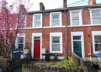 2 bed terraced house for sale in Park Street, Trowbridge BA14