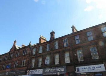 Thumbnail 3 bed flat for sale in John Finnie Street, Kilmarnock, East Ayrshire