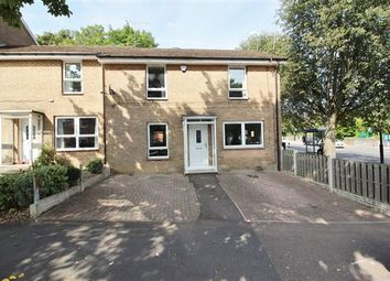 3 bed end terrace house for sale in Tannery Close, Woodhouse, Sheffield S13