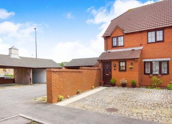 Thumbnail 3 bed end terrace house for sale in Oaktree Crescent, Bristol, South Gloucestershire