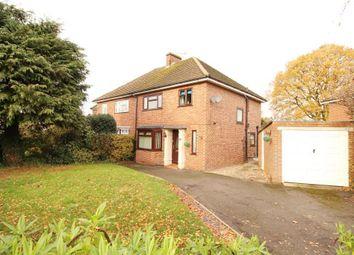 Thumbnail 3 bedroom semi-detached house for sale in Hildens Drive, Tilehurst, Reading
