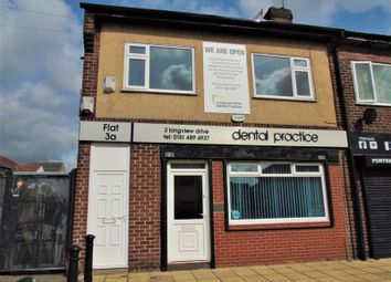 Thumbnail 2 bed flat to rent in Longview Drive, Huyton, Liverpool