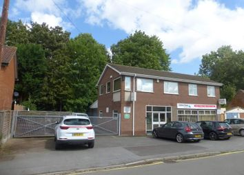 Thumbnail Office to let in Chapel Lane, Codsall, Wolverhampton