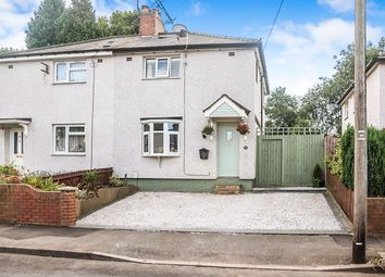Thumbnail 2 bedroom semi-detached house for sale in Corporation Road, Dudley