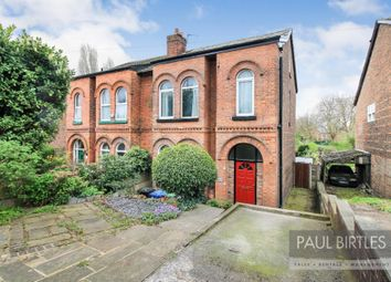 Thumbnail 4 bed semi-detached house for sale in Moss Vale Road, Urmston
