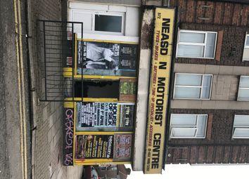 Thumbnail Retail premises to let in North Circular Road, Neasden