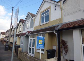 Thumbnail 3 bedroom terraced house to rent in Burnaby Road, Northfleet, Gravesend