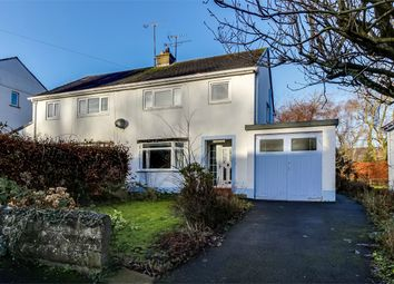 Thumbnail 3 bed semi-detached house for sale in 17 Sunscales Avenue, Cockermouth, Cumbria