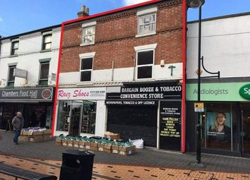 Thumbnail Retail premises to let in 33-35 Front Street, Arnold, Arnold