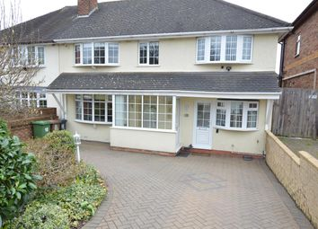 Thumbnail 4 bed semi-detached house for sale in Crome Road, Pheasey, Great Barr