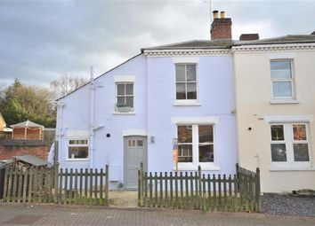 Thumbnail 1 bed end terrace house for sale in Goodwin Court, Stroud Road, Gloucester