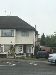 Thumbnail 2 bed maisonette for sale in Wood End Lane, Northolt, Middlesex