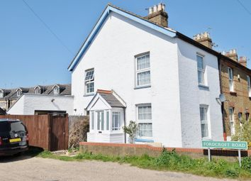 Thumbnail 3 bedroom end terrace house for sale in Fordcroft Road, Orpington