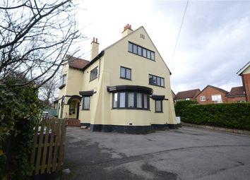 Thumbnail 1 bed flat for sale in Coleman Court, 4 Eggars Hill, Aldershot