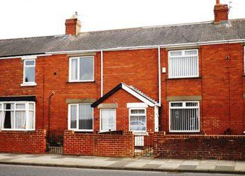 Thumbnail 2 bed terraced house for sale in Louvain Terrace, Choppington