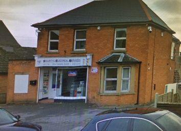 Thumbnail Retail premises to let in Preston Road, Yeovil