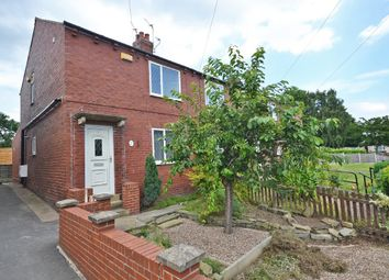 Thumbnail 3 bed end terrace house for sale in Sunroyd Avenue, Horbury, Wakefield