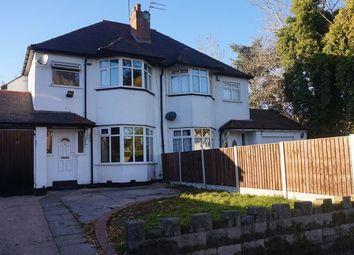 Thumbnail 3 bed semi-detached house for sale in West Heath Road, Northfield, Birmingham