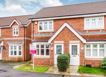 Thumbnail 2 bed end terrace house for sale in Wakelam Drive, Armthorpe, Doncaster